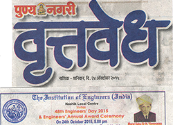 IEI-NLC Engineers Award Function 2015
