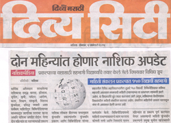 Nashik Update Project-Initiated by Kumbhthon